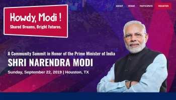 अमेरिका के ह्यूस्टन में होगा पीएम मोदी का मेगा शो 'Howdy Modi', डोनाल्ड ट्रंप ले सकते हैं भाग