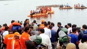 गोदावरी नाव हादसा: बचाव अभियान फिर से शुरू, अब तक 13 की मौत, 30 लापता