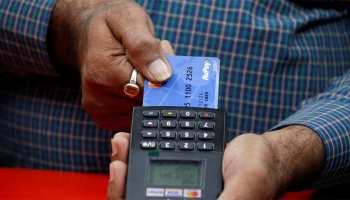 RuPay डेबिट कार्ड वालों के लिए खुशखबरी! अगले महीने से लागू होगा यह नियम