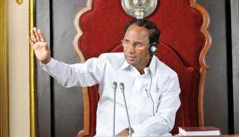 आंध्र प्रदेश: विधानसभा के पूर्व स्पीकर शिव प्रसाद राव ने की खुदकुशी, फर्नीचर चोरी का था आरोप