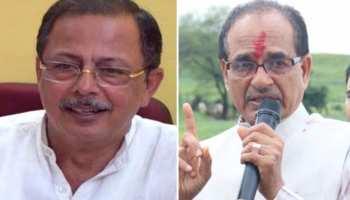 कांग्रेस नेता का शिवराज सिंह पर पलटवार, बोले- 'BJP नेता भूल नहीं पा रहे कि अब वो मुख्यमंत्री नहीं'