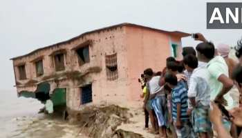 VIDEO: गांव वाले कहते रहे- 'गिरी...गिरी...', तभी भरभराकर गंगा में समा गई स्कूल की बल्डिंग