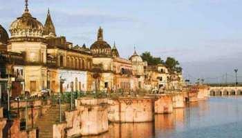 LIVE: 'है राम के वजूद पर हिंदुस्तान को नाज़, अहल ऐ नज़र समझते हैं इसको इमाम ऐ हिन्द'