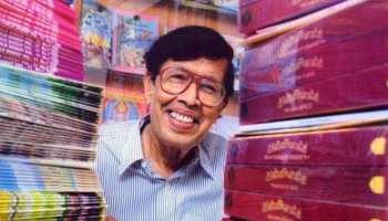 B'day: जब 'अंकल पई' की कॉमिक्स पढ़ने पर नहीं पड़ती थी डांट, 'अमर चित्रकथा' ने दिलाई पहचान