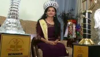 PCS अफसर ऋतु  सुहास बनीं मिसेज इंडिया 2019, बोलीं- 'मेरे लिए ये सफर आसान नहीं था'