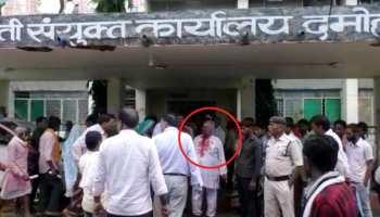 MP: गांव की समसस्याओं से परेशान बुजुर्ग ने कलेक्टर ऑफिस में फोड़ा अपना सिर, खोली विधायक की पोल