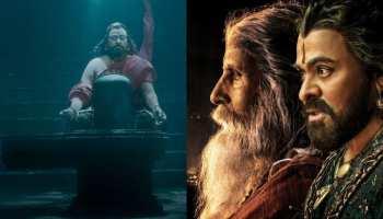 VIDEO: 'बाहुबली' की याद दिला रहा है 'Sye Raa Narasimha Reddy' का फाडू ट्रेलर