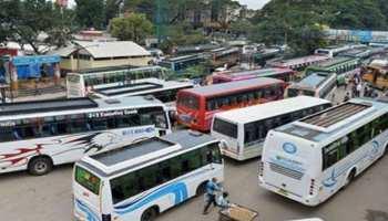 Live Updates: दिल्ली-NCR में ट्रांसपोर्टरों की हड़ताल, स्कूलों की छुट्टी; कैब और ऑटो भी ठप