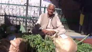 उत्तराखंड में 83 साल की उम्र में खेती करते हैं ये बुजुर्ग, ऑस्कर के लिए भेजी गई इन पर बनी फिल्म