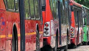 जयपुर: रेलवे प्रशासन ने की कर्मचारियों के लिए लो-फ्लोर बस चलाने की मांग