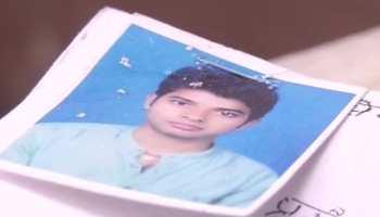 बिहार: जमीन विवाद में युवक ने पिता को गोलियों से भूना, न्याय के लिए दर-दर भटक रहे परिजन