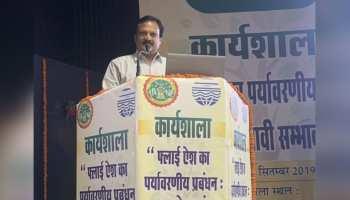 MP: मंत्री सज्जन सिंह वर्मा का BJP नेताओं पर आपत्तिजनक बयान, भूले भाषा की मर्यादा