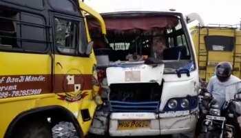 MP: मुरैना में स्कूल और यात्री बस में जोरदार भिड़ंत, 12 से ज्यादा बच्चे घायल