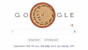 Google ने आज जोसेफ एंटोनी के सम्मान में बनाया डूडल, जानिए उनके बारे में