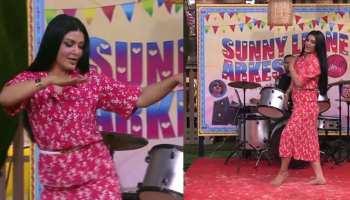 Bigg Boss 13: 'साकी साकी' पर जमकर नाचीं कोइना मित्रा! VIRAL हुआ VIDEO
