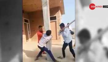गेहूं चोरी के आरोप में युवक को जमकर पीटा, फिर दबंगों ने वायरल कर दिया VIDEO