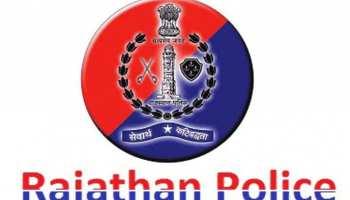 राजस्थान पुलिस कॉन्स्टेबल ने निकाली 5 हजार पदों पर भर्तियां