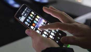 इन एप को स्मार्टफोन से तुरंत करें अनस्टॉल, वरना पड़ जाएगा भारी