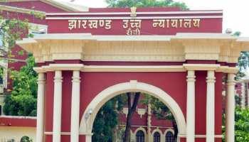झारखंड: बिहार के लोगों को आरक्षण देने के मामले में HC में सुनवाई पूरी, फैसला सुरक्षित