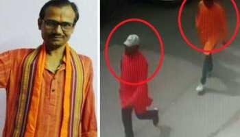 योगी राज में हिंदू नेता की हत्या! आखिर क्यों चुप हैं बुद्धिजीवी?