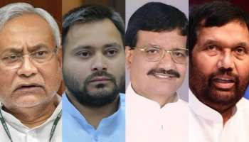 बिहार में उपचुनाव के लिए तैयारियां पूरी, 51 उम्मीदवारों की किस्मत का होगा फैसला