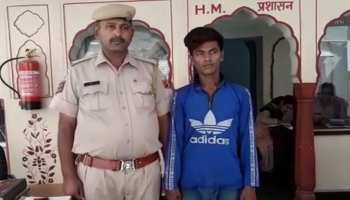 राजस्थान: जेवरात की दुकान में लाखों की चोरी का खुलासा, नौकर ने ही दिया था अंजाम