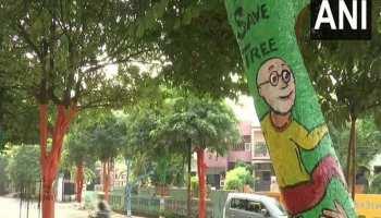 पेड़ से 'मोटू-पतलू' बोल रहे हैं SAVE TRESS, एक क्लिक में पढ़ें आखिर क्या है माजरा