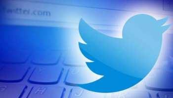 Twitter से सरकार ने मांगी 474 अकाउंट की जानकारी, यह है पूरा मामला