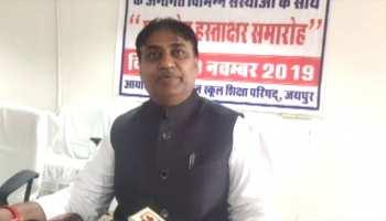 जयपुर: शिक्षा व्यवस्था सुधारने के लिए विभाग ने मिलाया 10 NGO से हाथ