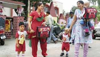 दिल्ली: इस दिन से शुरू होंगे नर्सरी एडमिशन, ये है फॉर्म जमा करने की अंतिम तारीख