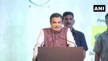 महाराष्ट्र पर बोले नितिन गडकरी, 'क्रिकेट और राजनीति में कब गेम पलट जाए पता नहीं'