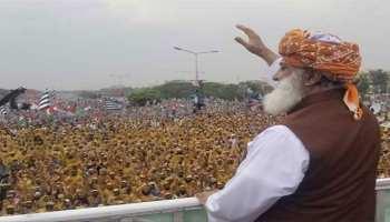 पाकिस्तान: हाइवे ब्लॉक करने पर JUI-F के नेताओं, कार्यकर्ताओं के खिलाफ मामला दर्ज