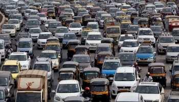 मुंबई में हर किलोमीटर पर 510 गाड़ियां, कारों के जमघट से सफर मुश्किल!