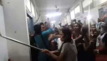 JNU के बाद कोलकाता के इस कॉलेज ने बढ़ाई फीस! छात्राओं ने जमकर की तोड़फोड़