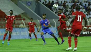 Football: विश्व कप में जाने की भारतीय उम्मीदों को बड़ा झटका, ओमान ने दूसरी बार हराया