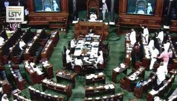 प्रश्नकाल के दौरान लोकसभा में मौजूद थे PM मोदी, लेकिन नदारद थे NDA-BJP के 150 सांसद