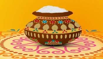 'विशेष त्योहार' पर ये राज्य देगा 1 हजार का उपहार, साथ में मिलेगा चीनी-चावल और गन्ना