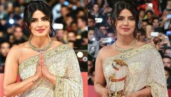 माराकेच फिल्म फेस्ट में हुआ प्रियंका का सम्मान, इमोशनल हुईं बॉलीवुड की 'देसीगर्ल'