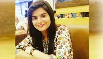 पाकिस्तान: न्यायिक आयोग ने कहा- हिंदू मेडिकल छात्रा की हत्या नहीं हुई, उसने खुदकुशी की