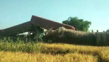 असम: डिब्रूगढ़ में मालगाड़ी पटरी से उतरी, 7 डिब्बों को नुकसान