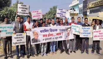 राजस्थान: 21 सालों बाद भी नहीं हुई 2 हजार शिक्षकों की नियुक्ति, अब आंदोलन की दी चेतावनी
