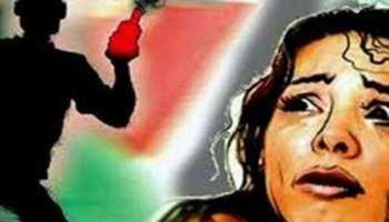 बिहार: कैमूर में बुर्का पहनकर अपराधी ने सो रही महिला पर फेंका एसिड, हालत गंभीर