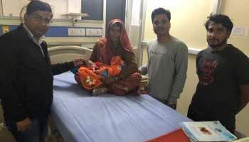 कोटा: MBS अस्पताल में मिली 2 दिन के नवजात को नई जिंदगी, डॉक्टर ने की ब्रेन की सफल सर्जरी
