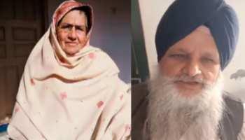 राजस्थान: 72 साल बाद कुछ ऐसे मिले भाई-बहन, बिछड़ कर पाकिस्तान चला गया था आधा परिवार