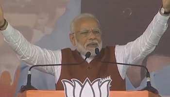 झारखंड में गरजे पीएम मोदी, बोले- कांग्रेस ने देवघर, धनबाद को सिर्फ धुआं, धूल, धोखा दिया