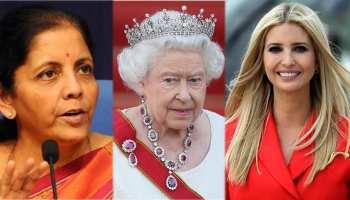 क्वीन एलिजाबेथ और डोनाल्ड ट्रंप की बेटी से ज्यादा पावरफुल हैं निर्मला सीतारमण - फोर्ब्स