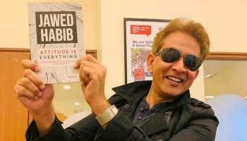 सेलेब हेयर स्टाइलिस्ट जावेद हबीब बने लेखक, लांच की अपनी पहली किताब