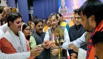 बिहार: उपेंद्र कुशवाहा का CM नीतीश पर निशाना, JDU को बताया BJP की B टीम