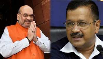 BJP ने केजरीवाल से पूछा, 'टुकड़े-टुकड़े गैंग' की फाइल क्यों दबाए बैठे हैं?