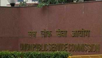 सिविल सेवा ने 886 पदों के लिए मांगे आवेदन, पढ़िए IAS का फॉर्म भरने की सारी जानकारी